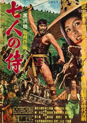 Cartaz Os Sete Samurais