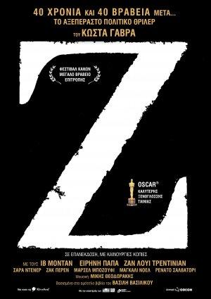 Cartaz Z