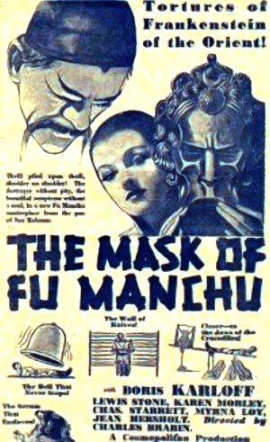cartaz-a-mascara-de-fu-manchu