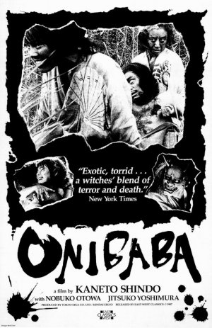 Cartaz Onibaba - A Mulher Demônio
