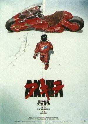Cartaz Akira